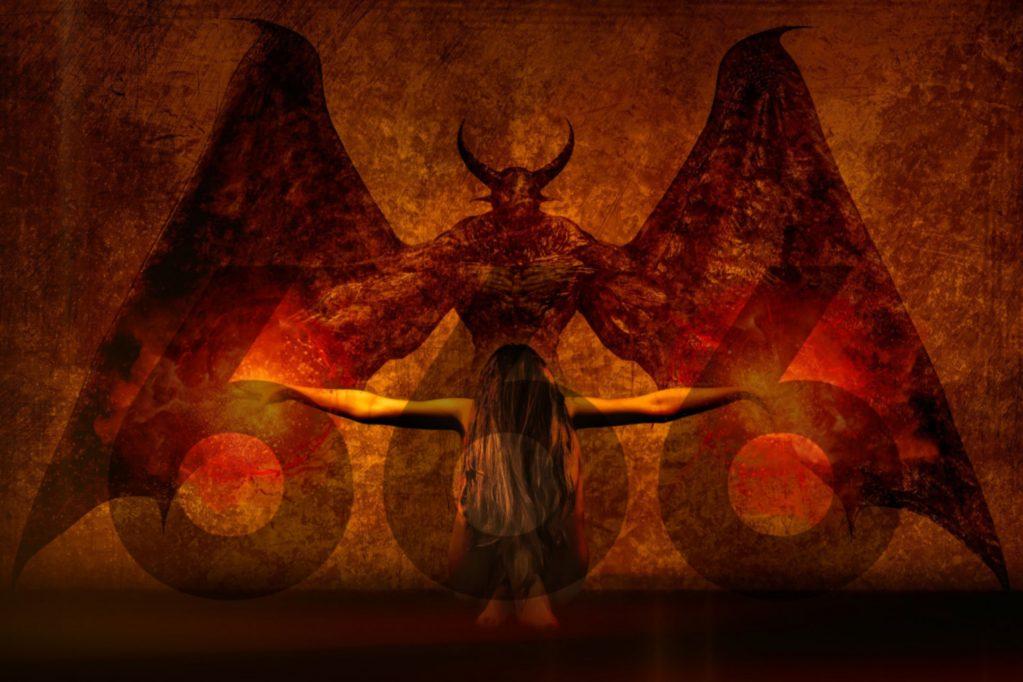 Código do demônio na FCCDA