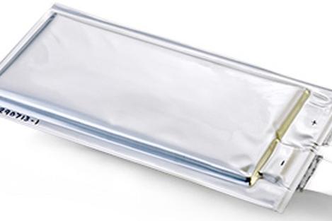 Minas vai receber primeira fábrica de células de bateria de lítio-enxofre do mundo